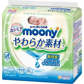 ユニ・チャーム ムーニーおしりふきやわらか素材 詰替 80枚×3