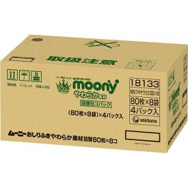 ユニ・チャーム ムーニーおしりふきやわらか素材 詰替 80枚×8×4