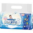 ユニ・チャーム ムーニーおしりふきトイレに流せるタイプ 詰替 50枚×8