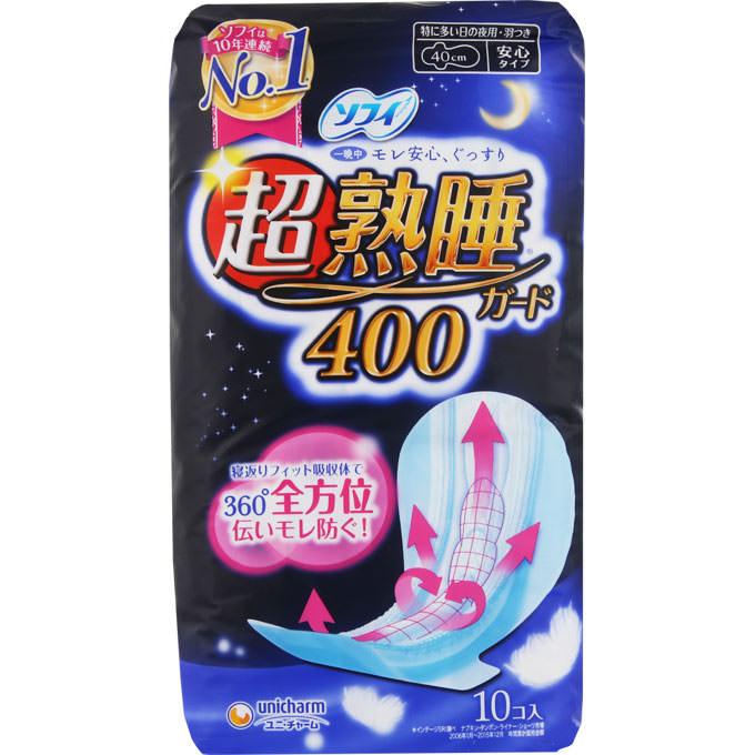 ユニ・チャーム ソフィ 超熟睡ガード 400 10枚(医薬部外品)