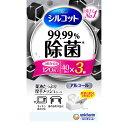 ユニ・チャーム シルコット 99.99%除菌 ウェットティッシュ 詰替 40枚×3