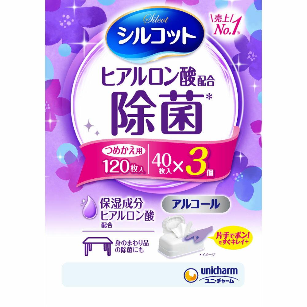 ユニ・チャーム シルコット 除菌ウェットティッシュ アルコールタイプ 詰替 40枚×3