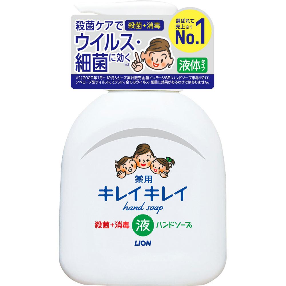 ライオン キレイキレイ 薬用液体ハンドソープ ポンプ 250ml (医薬部外品)