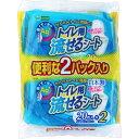 レック MKL トイレ用流せるシート 20枚×2【point】