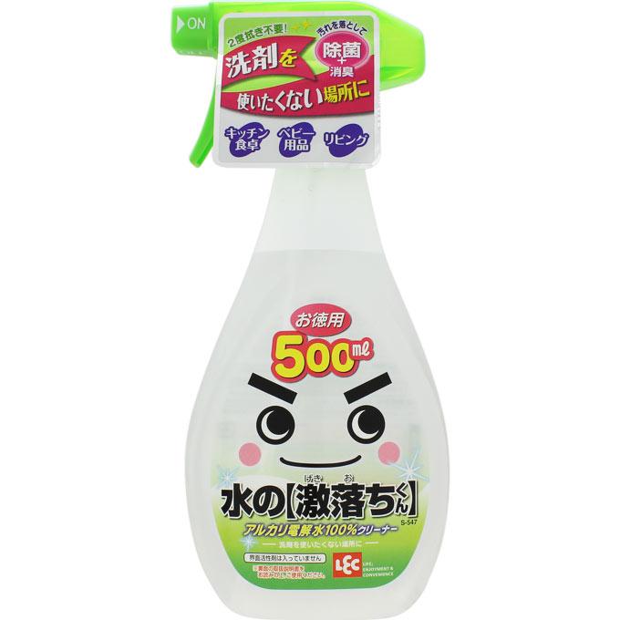 レック 水の【激落ちくん】徳用 500ml