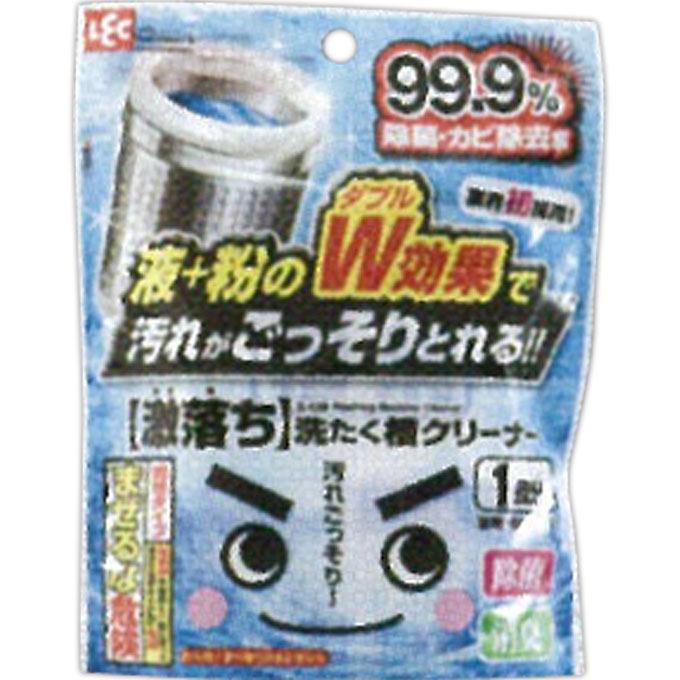 レック 【激落ち】洗濯槽クリーナー 1回分