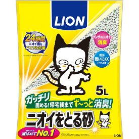 ライオン商事 ニオイをとる砂 5L