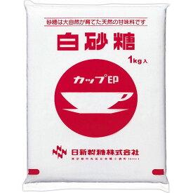 日新製糖 白砂糖 1kg
