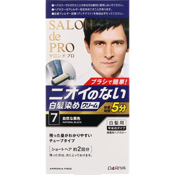 ダリヤ サロン ド プロ 無香料ヘアカラー メンズスピーディ(白髪用) 7 自然な黒色 40g+40g(医薬部外品)