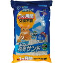 アイリスオーヤマ 1週間取り替えいらずネコトイレ専用脱臭サンド TIA−6L