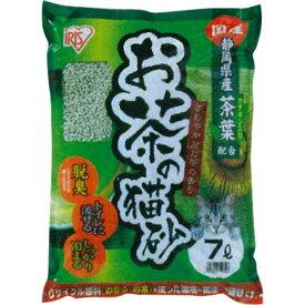 アイリスオーヤマ お茶の猫砂 OCN−70N 7L