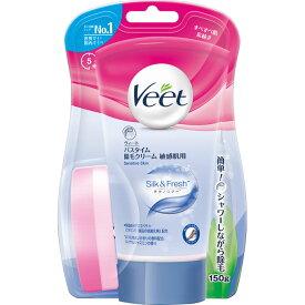 レキットベンキーザー・ジャパン ヴィート バスタイム 除毛クリーム 敏感肌用 150g (医薬部外品)