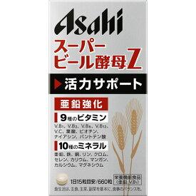 アサヒグループ食品株式会社 スーパービール酵母Z 660粒