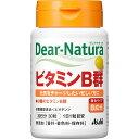 アサヒグループ食品株式会社 Dear−Natura ビタミンB群 30粒