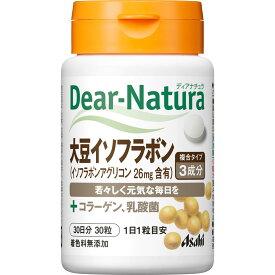 アサヒグループ食品株式会社 Dear−Natura 大豆イソフラボン 30粒