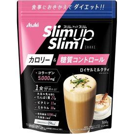 アサヒグループ食品株式会社 スリムアップスリム シェイク ロイヤルミルクティー 360g