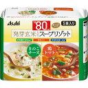 アサヒグループ食品株式会社 リセットボディ 豆乳きのこチーズ&鶏トマトスープリゾット 5食