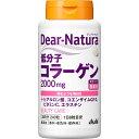アサヒグループ食品株式会社 Dear−Natura 低分子コラーゲン 240粒