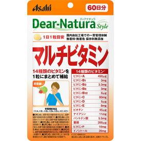 アサヒグループ食品株式会社 Dear−Natura Style マルチビタミン 60粒