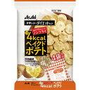 アサヒグループ食品株式会社 リセットボディ ベイクドポテト 4袋
