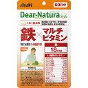 アサヒグループ食品株式会社 Dear−Natura Style 鉄×マルチビタミン 60粒