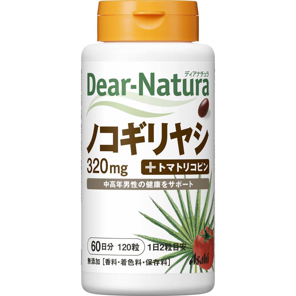アサヒグループ食品株式会社 Dear−Natura ノコギリヤシ +トマトリコピン 120粒