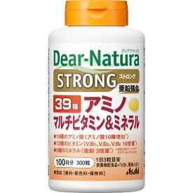 アサヒグループ食品株式会社 Dear−Natura ストロング39 アミノ マルチビタミン&ミネラル 300粒(100日分)