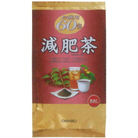 オリヒロ 徳用減肥茶 3g×60包