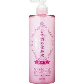 菊正宗酒造 日本酒の化粧水 高保湿 500ml