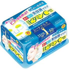 KOSEコスメポート クリアターン エッセンスマスク(ビタミンC) 30回分 (医薬部外品)