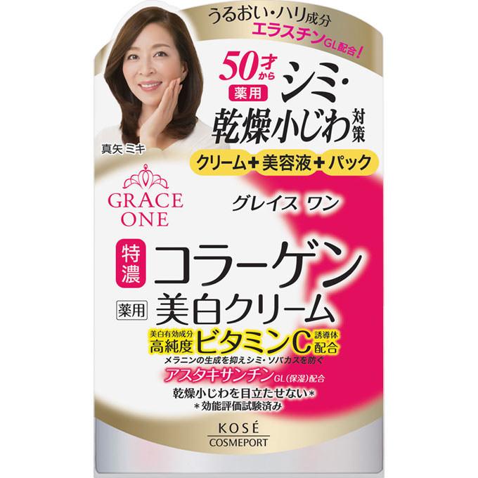 グレイス ワン 薬用 美白ジェルクリーム 100g (医薬部外品)