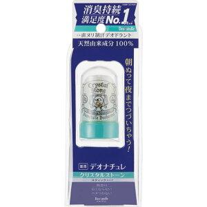 シービック デオナチュレ クリスタルストーン 60g (医薬部外品)