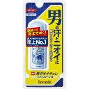 シービック デオナチュレ 男ソフトストーンW 20g(医薬部外品)