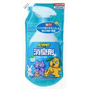 アース・ペット JOYPET 液体消臭剤 詰替用 360ml