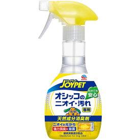 アース・ペット 天然成分消臭剤オシッコ汚れ専用 270ml
