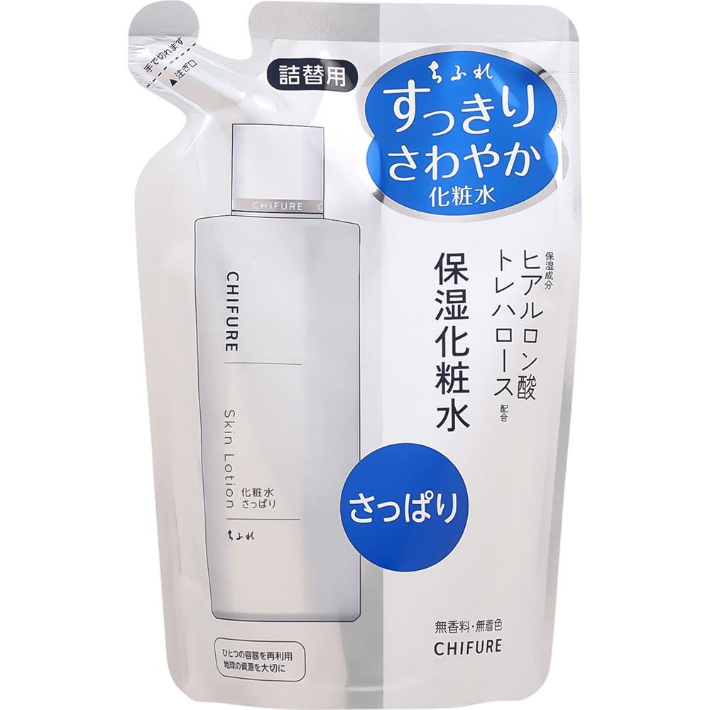 ちふれ化粧品 ちふれ 化粧水 さっぱりタイプ 詰替用 150ML