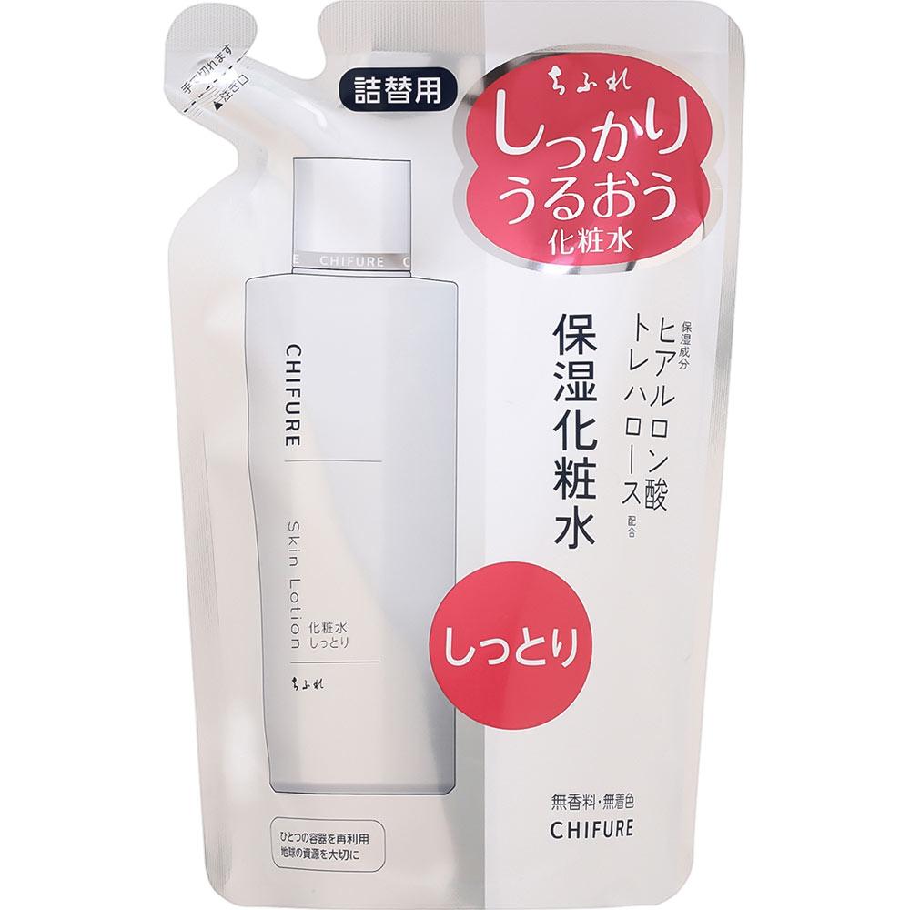 ちふれ化粧品 ちふれ 化粧水 しっとりタイプ 詰替用 150ML