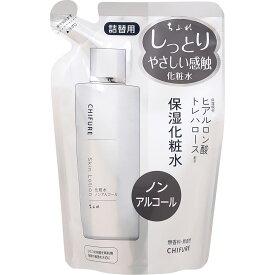 ちふれ化粧品 ちふれ 化粧水 ノンアルコールタイプ 詰替用 150ML