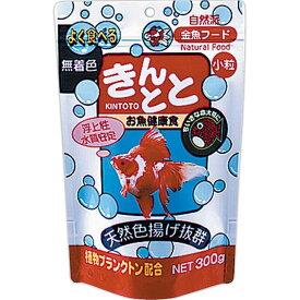 日本動物薬品 きんとと 300g
