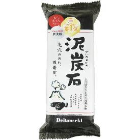 ペリカン石鹸 泥炭石 150g
