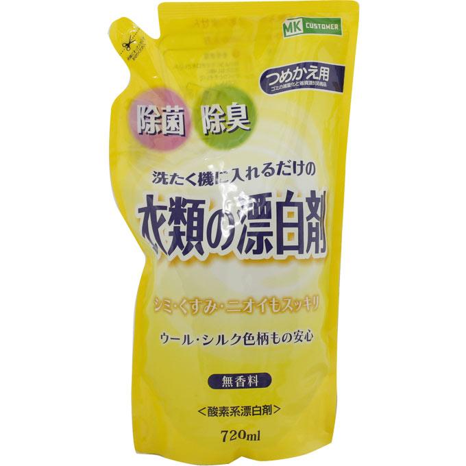 ミツエイ 衣類の漂白剤 つめかえ用 720ml