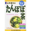 山本漢方製薬 たんぽぽ茶 16包