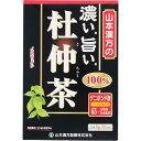 山本漢方製薬 濃い旨い杜仲茶100% 4gx20包