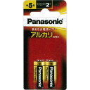 パナソニック アルカリ乾電池単5形 LR1XJ/2B