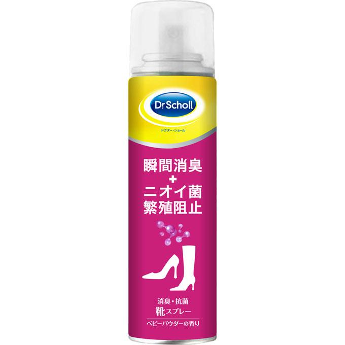 レキットベンキーザー・ジャパン ドクター・ショール 消臭・抗菌 靴スプレーBP(ベビーパウダーの香り) 150ml【point】