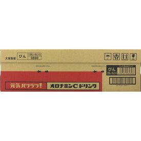 大塚製薬 オロナミンCドリンク 50本