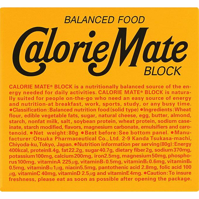 大塚製薬 カロリーメイト ブロック(チーズ味) 79g