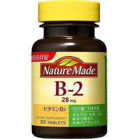 大塚製薬 ネイチャーメイド B−2 80錠