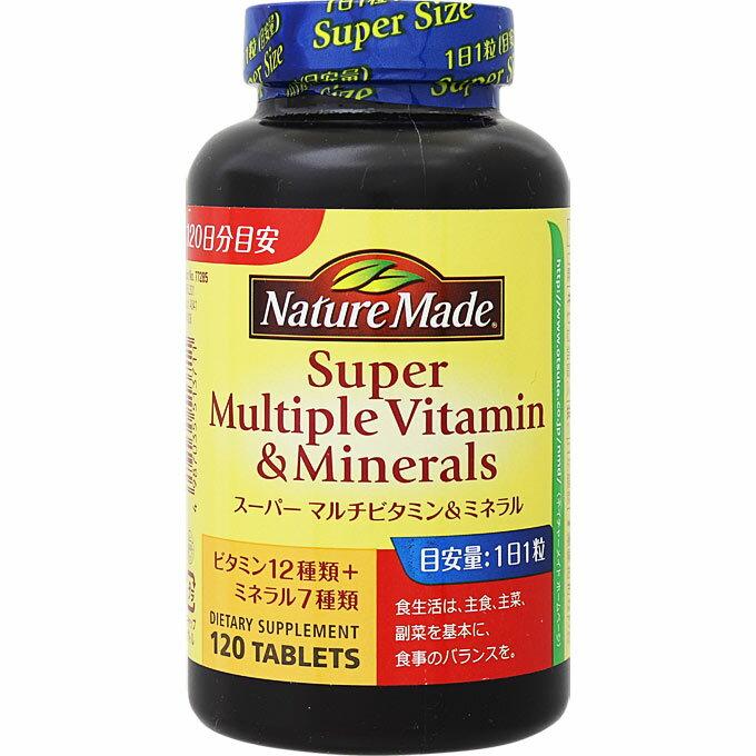 大塚製薬 ネイチャーメイド スーパーマルチビタミン&ミネラル 120T
