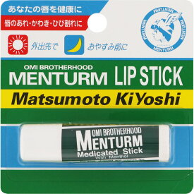 MK メンターム 薬用スティック 4g (医薬部外品)